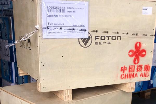 First 15 Foton Ambulances to be Sent to Uzbekistan