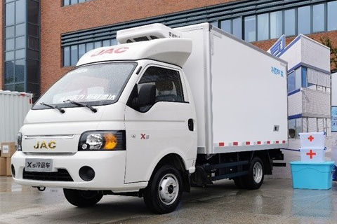 JAC Xs Car Refrigated Truck