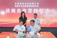 SHACMAN Signed Cooperation Agreement With West China Cement