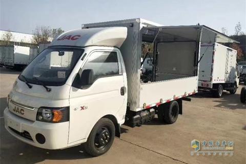 JAC X Series Mobile Vending Car Truck