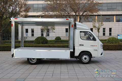 Foton Xiangling M Series Wingspan Mobile Vending Truck