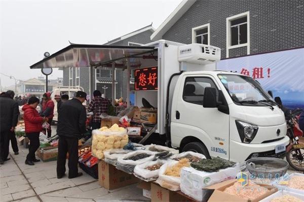 Feidi Aochi Mobile Vending Truck