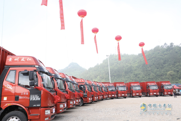 FAW Jiefang's Sales Volume Grew by 27% from Jan. to May