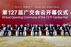 The 127th Canton Fair Kicks Off Online