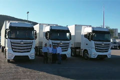 530 Units Foton Auman Trucks Arrive in Mexico for Operation