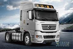 Hongyan N9H 4*2 Tractor