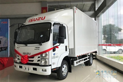 Qingling&Isuzu M100 Medium-body Light Truck+ISUZU Power
