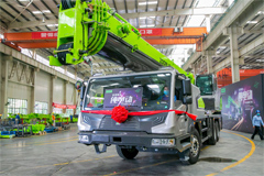 Zoomlion Produces 'World's First' Electric Truck Crane