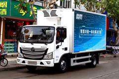 Foton Aumark S3 Refrigerator Truck