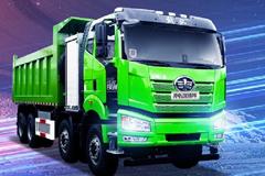 FAW Jiefang J6P 8X4 Electric Dumper