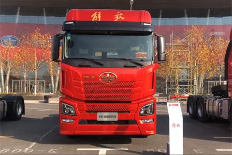 FAW Jiefang JH6 550HP Zhizun Edition Tractor
