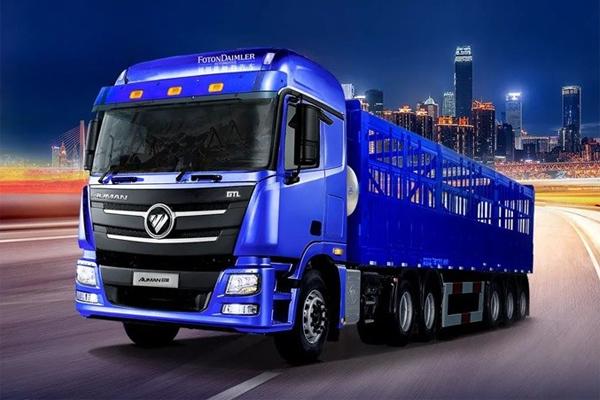 Foton Auman LNG Heavy-duty Truck