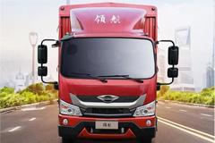 Foton Forland Linghang 5 Stake Truck+Yunnei Power+WAN LI YANG Transmission