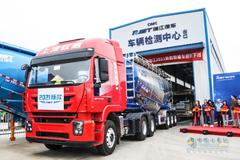 CIMC RJST Powder Tank Truck