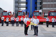 SHACMAN-ZPMC South Africa Durban Specialized Tractor Delivery Ceremony Was Held