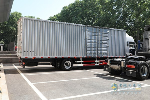 Foton AUHAWK AUMARK R Series Super Medium Truck+Foton Cummins Power