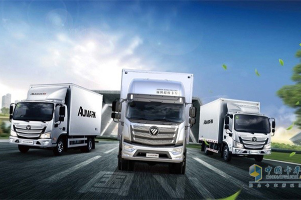 Foton Hit a New Record High with 320,000 Vehicles Sold in H1