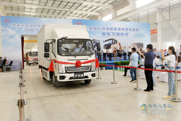 BYD Rolls Off First New Energy Special Purpose Vehicle From Huai