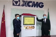 XCMG Bank Brazil Opens for Business