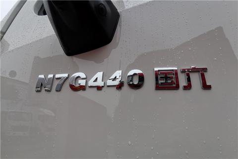 SINOTRUK N7G 440HP Tractor+SINOTRUK MT13.40-60 Engine