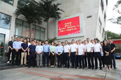 SANY Signs Cooperation with Tencent to Boost Digitalization