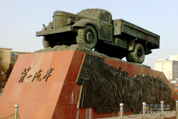 Seven Generations of Jiefang Trucks Tracks 70 Years of Innovation