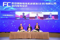 Jiefang Forms R&D Joint Venture for Commercial Vehicles with Five Companies