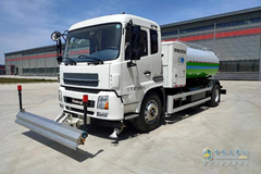 Yinlong Vehicle for Road Surface Cleaning