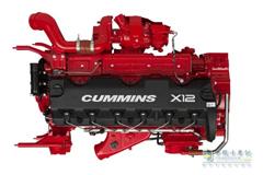 Xi'an Cummins X12 Series Engine