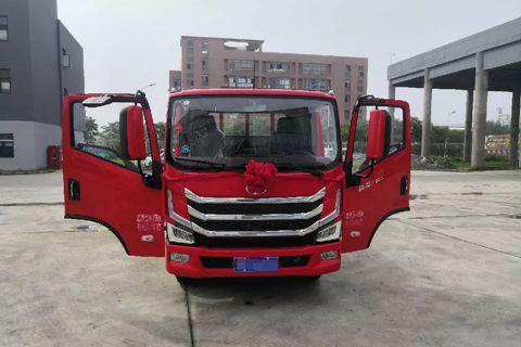 SAIC Kuaiyun H300 Cargo Truck