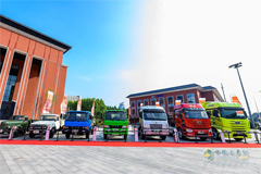 FAW Jiefang Marks its 70th Anniversary of Vehicle Research and Development