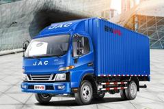 JAC Junling V5-4DA1 Truck+JAC Power