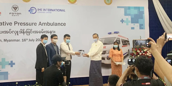 BAIC & BAIC Foton Donate Negative Pressure Ambulances to Myanmar