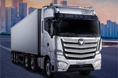 Foton Auman X13 560hp Super Truck+Foton Cummins Power+ZF Transmission