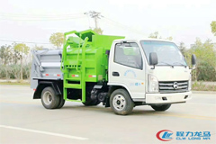 Kaima 3CBM Kitchen Waste Truck