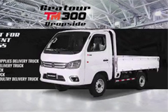 Foton Philippines Unveiled the All-new Diesel-powered Gratour TM 300