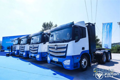Foton IBLUE Heavy Truck with Swapping Batteries