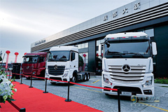 Mercedes-Benz Presents the 5th Generation of Actros Tractor in Chengdu