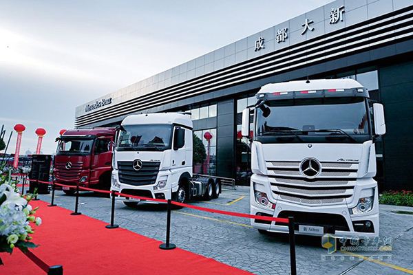 Mercedes-Benz Trucks Presents the 5th Generation of Actros in Chengdu