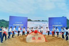 Dongfeng Starts Construction on Its New Factory in Shiyan
