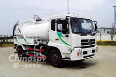 CIMC Lingyu Vacuum Sewer Cleaner CLY5120GXW
