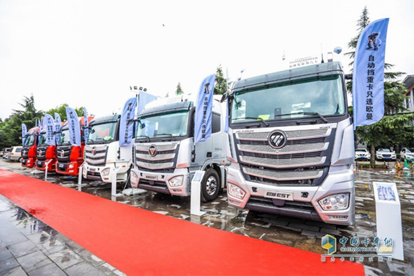 Chinese Heavy Truck Makers Set Higher Sales Targets for 2020