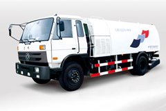 FULONGMA FLM5160GYH Asphalt Pavement Maintenance Truck