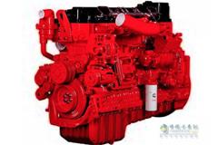 Dongfeng Cummins Z14 600hp Engine