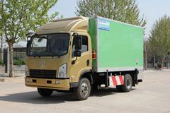SHACMAN X9 129HP 4X2 4.05m Refrigerator Truck