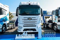 FAW Jiefang Releases the World's First L3-level Super Truck