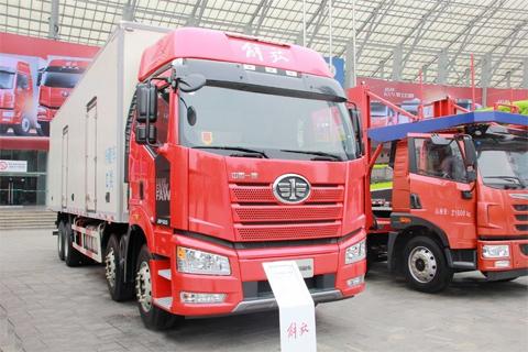 FAW Jiefang J6P 350HP 8X4 9.21m Refrigerator Truck