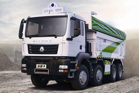 SINOTRUK SITRAK G6 400HP 8x4 Dumper+Weichai Power+SINOTRUK Transmission