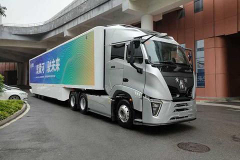 SINOTRUK+Huanghe+MC13H.60-61 Engine