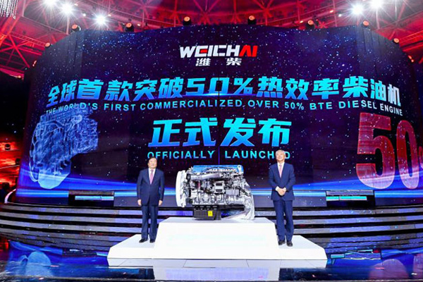 Weichai Launches World's First Commercialized Diesel Engine with Over 50% EFF